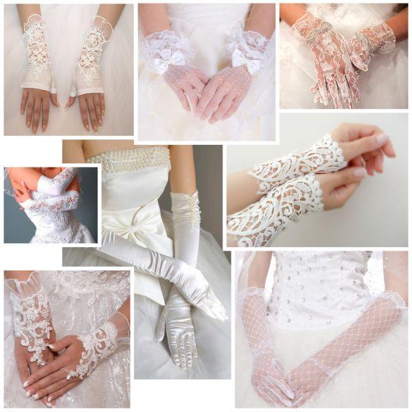 косметика перчатки силиконовые