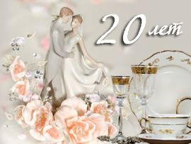 Поздравление на свадьбу от друзей прикольные 1