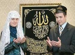 Татарская свадьба. Никах
