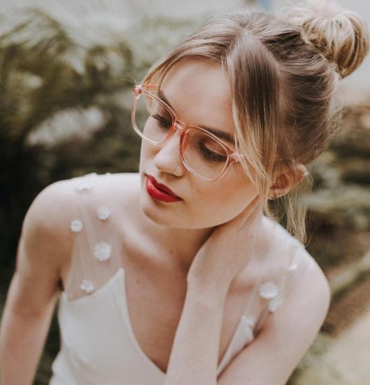 Невеста в очках