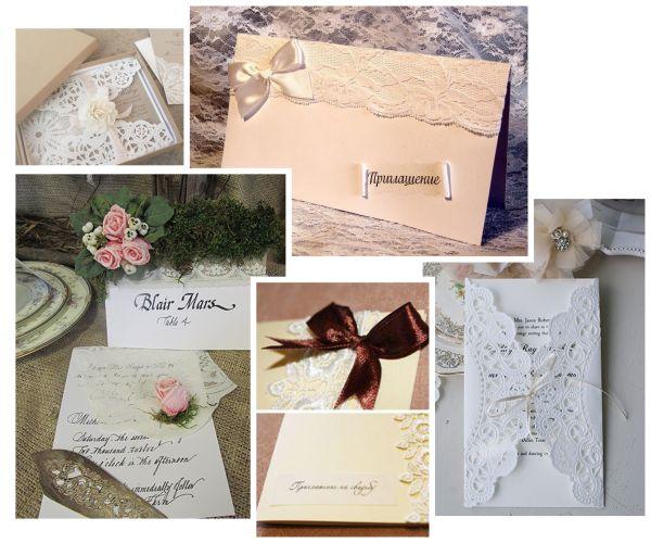 Приглашения. Кружевная свадьба
