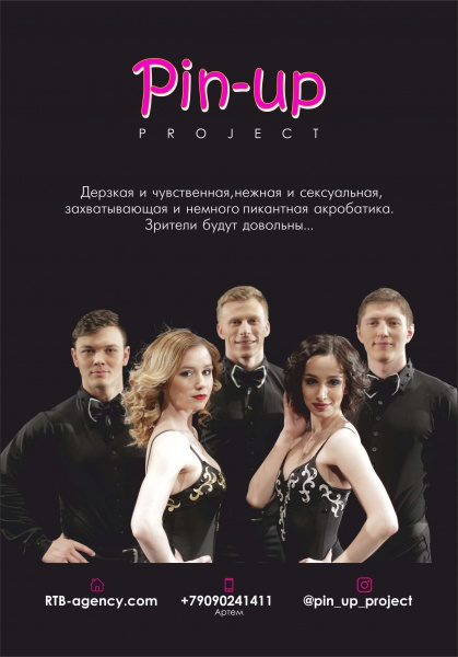 Pin-up Project портфолио фото 7