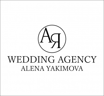 Организация свадеб WEDDING & EVENT Agency