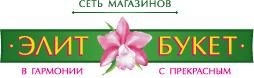 Элит-букет магазин екатеринбург — 14