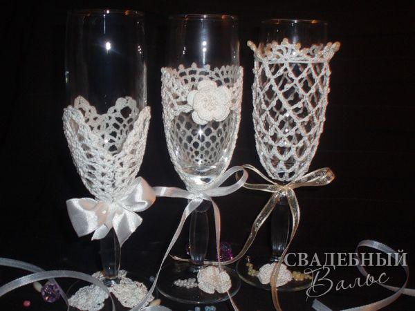 Как связать бокалы на свадьбе