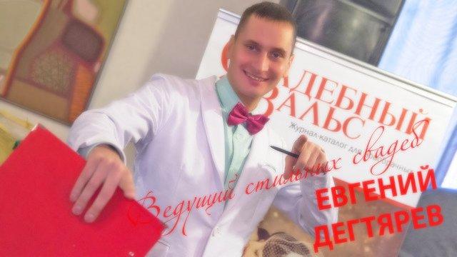 Мастер класс ведущих праздников екатеринбург