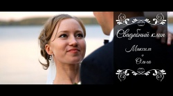 Wedding clip of Maksim & Olga